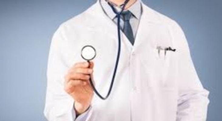 Marka ve hipertansiyon bitkisel tedavi