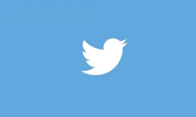 Twitter'a abonelik sistemi geliyor
