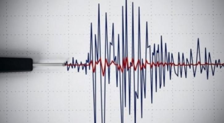 İstanbul'da deprem: AFAD, büyüklüğü 3,9; Kandilli Rasathanesi 4,2 olarak açıkladı