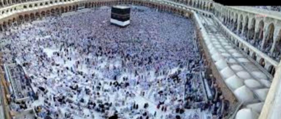 Suudi Arabistan'dan Hac Sınırlaması