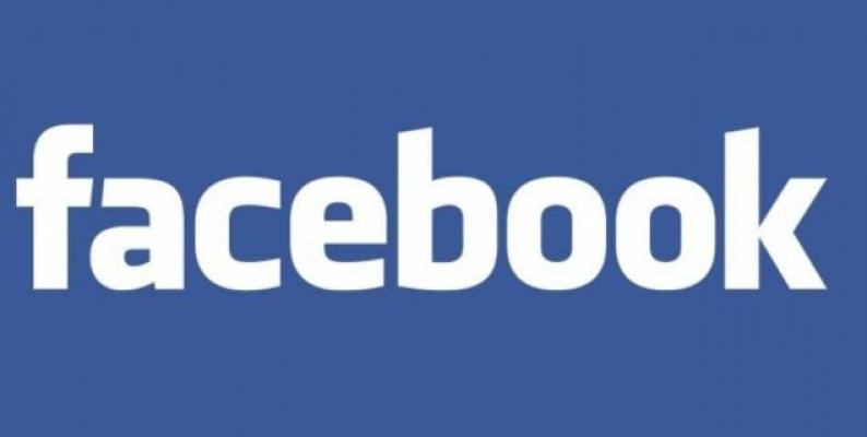 """Facebook'a yeni """"dua isteme"""" özelliği"""