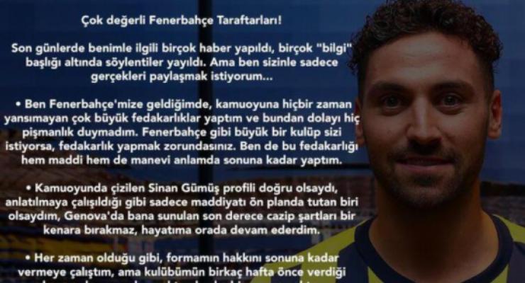 Sinan Gümüş'ten açıklama: Hiçbir zaman kendimi Fenerbahçe'den büyük görmedim