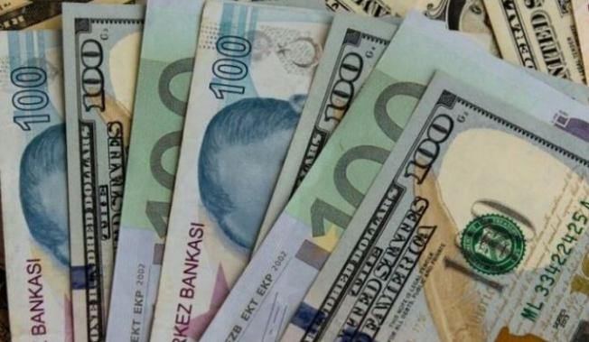 22 Ekim  2021 dolar - euro fiyatları