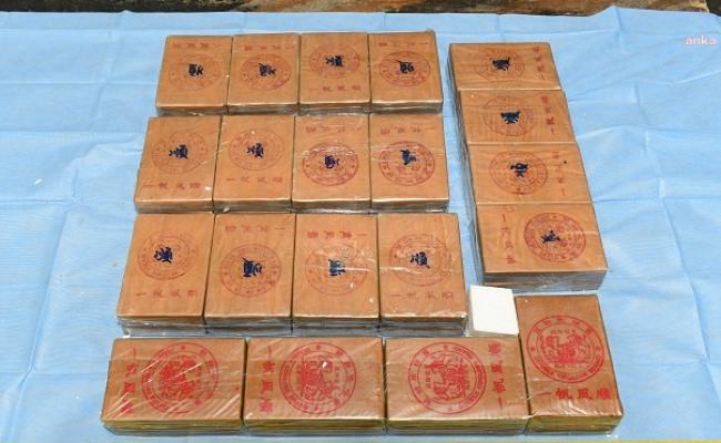 Avustralya'da Uyuşturucu Operasyonu: 450 Kilogram Eroin Yakalandı