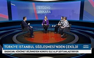 """DEVA Partisi Genel Başkanı Ali Babacan: """"Hukuki mücadeleyi sonuna kadar vereceğiz"""""""
