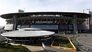 Telekom Stadı'nda 'büfe operasyonu!'