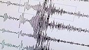 Marmara Denizinde 3.5'luk deprem!