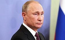 Rusya lideri Putin'den Cumhurbaşkanı Erdoğan'a taziye mesajı